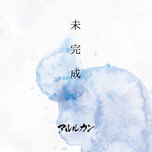 ar_cd01