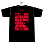 tshirts_ura